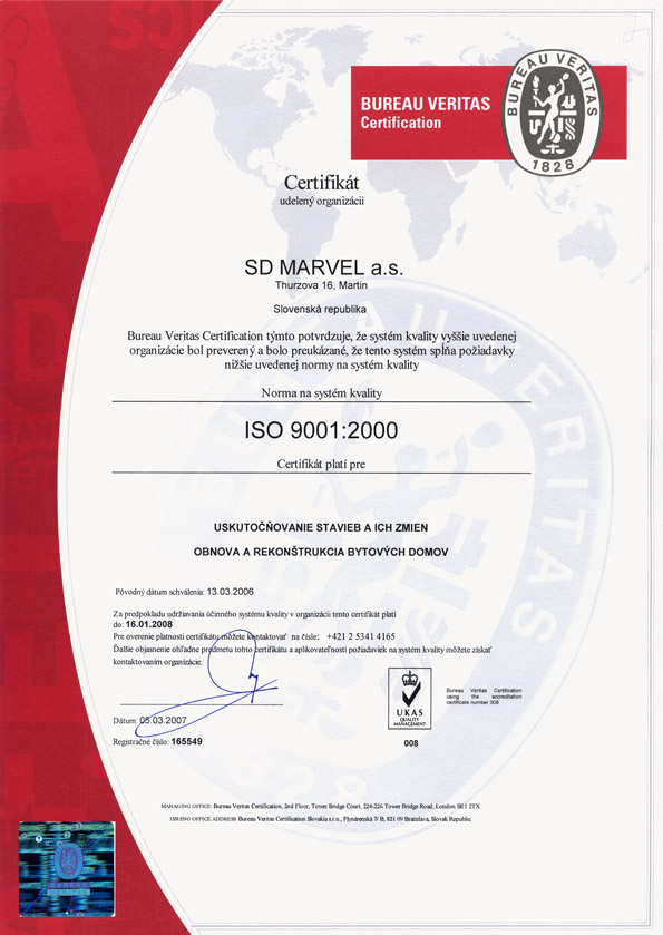 ISO 9001:2000証明書